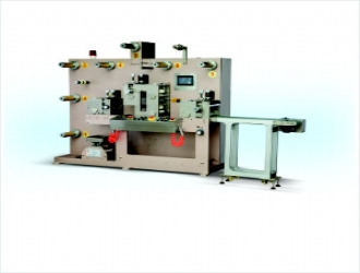 The Plaster Rotary Die-cutting Machine(HSY-150)